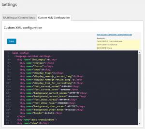 Custom XML Configuration page