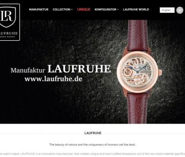 Manufaktur Laufruhe Baden-Baden