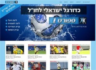 Sport1 Int