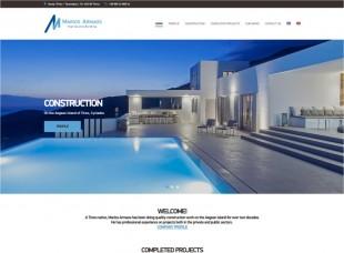 Construction Company in Tinos Cyclades | Marios Armaos