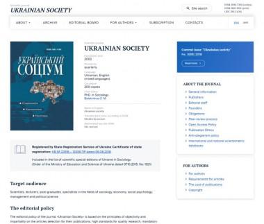 Ukrainian Society