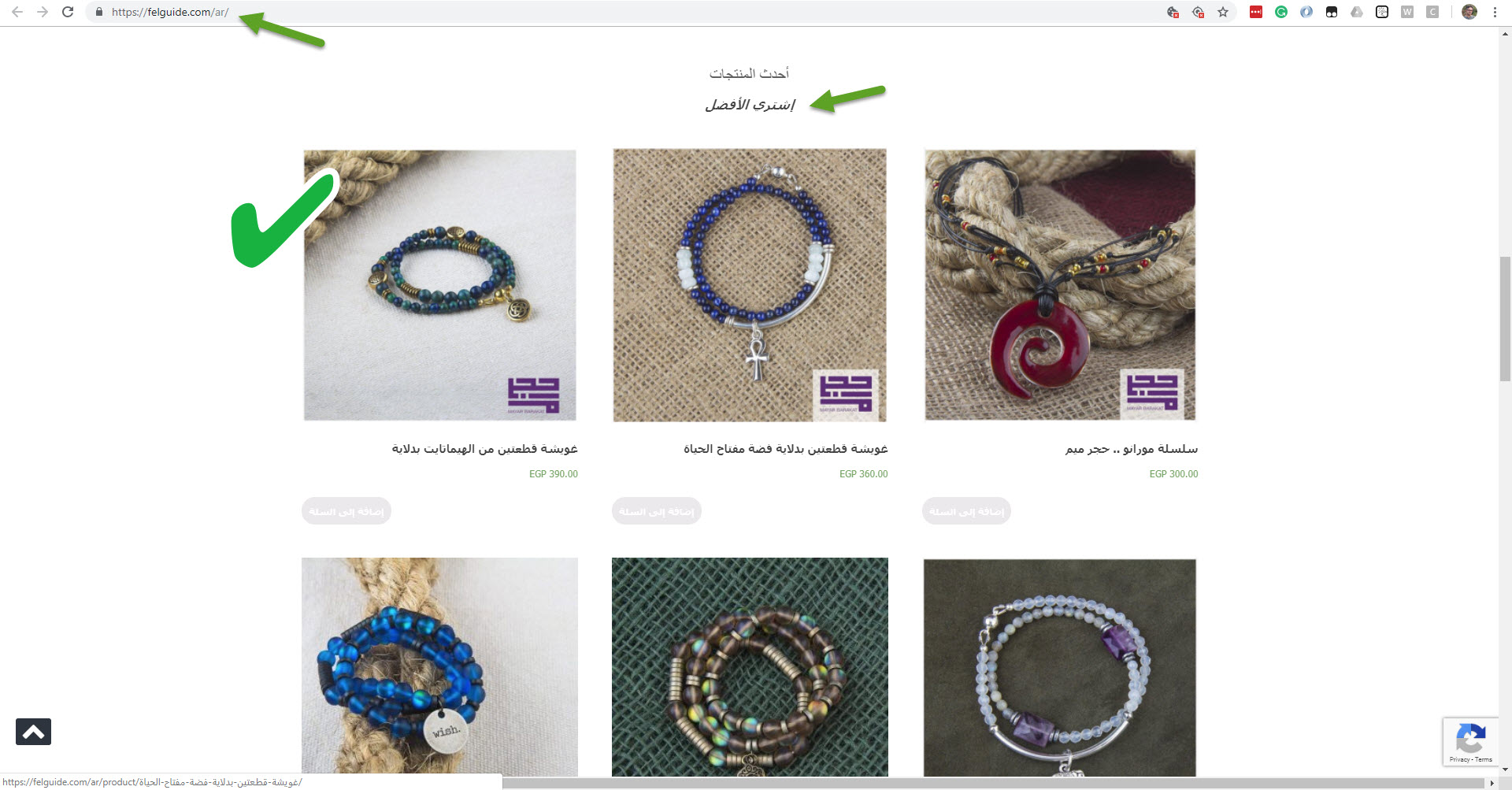 recent-products-ok.jpg