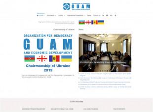 Regional Organization for Democracy and Economic Development-GUAM
