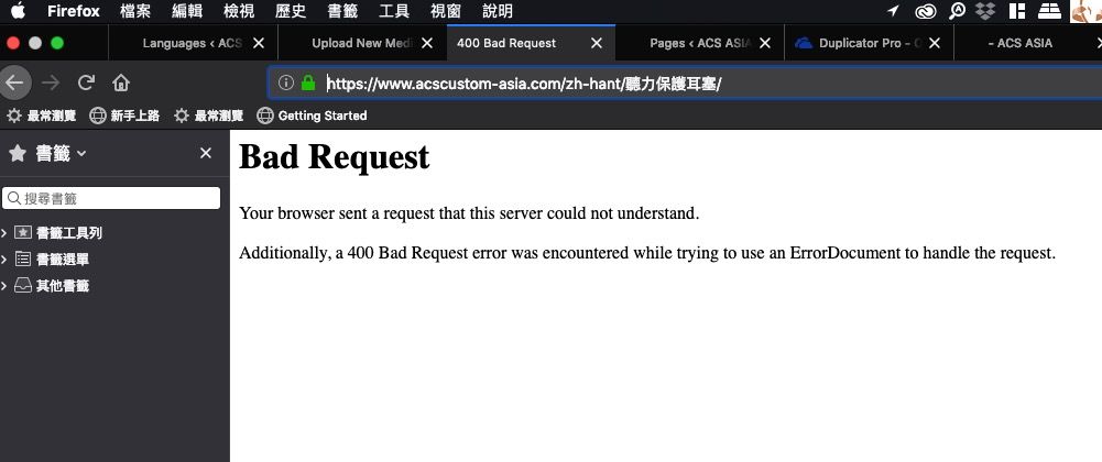 whe I tried to open translated pages other than home, I get 400