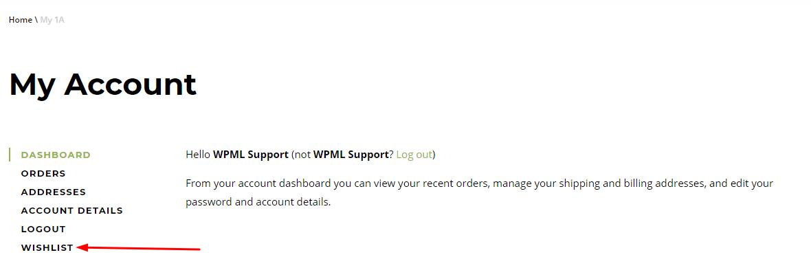 screen_customer_60.png