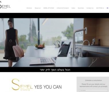 Semel Kitchens