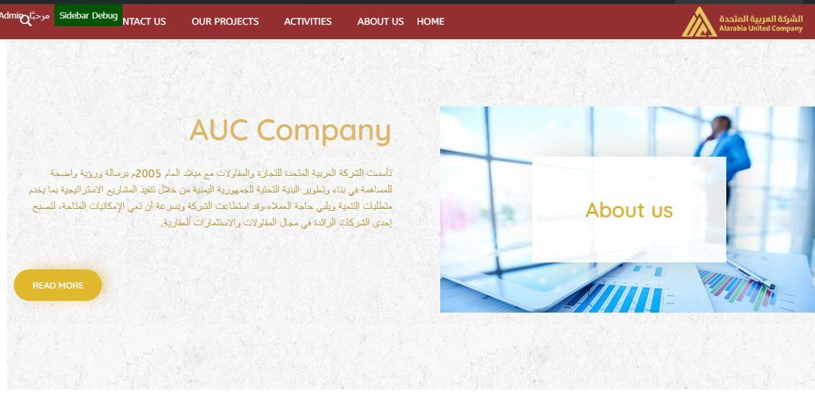translate to arabic.JPG