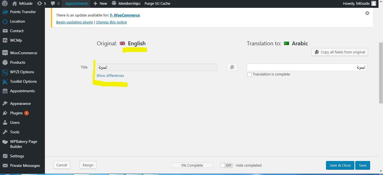 english blog page with arabaic title.JPG