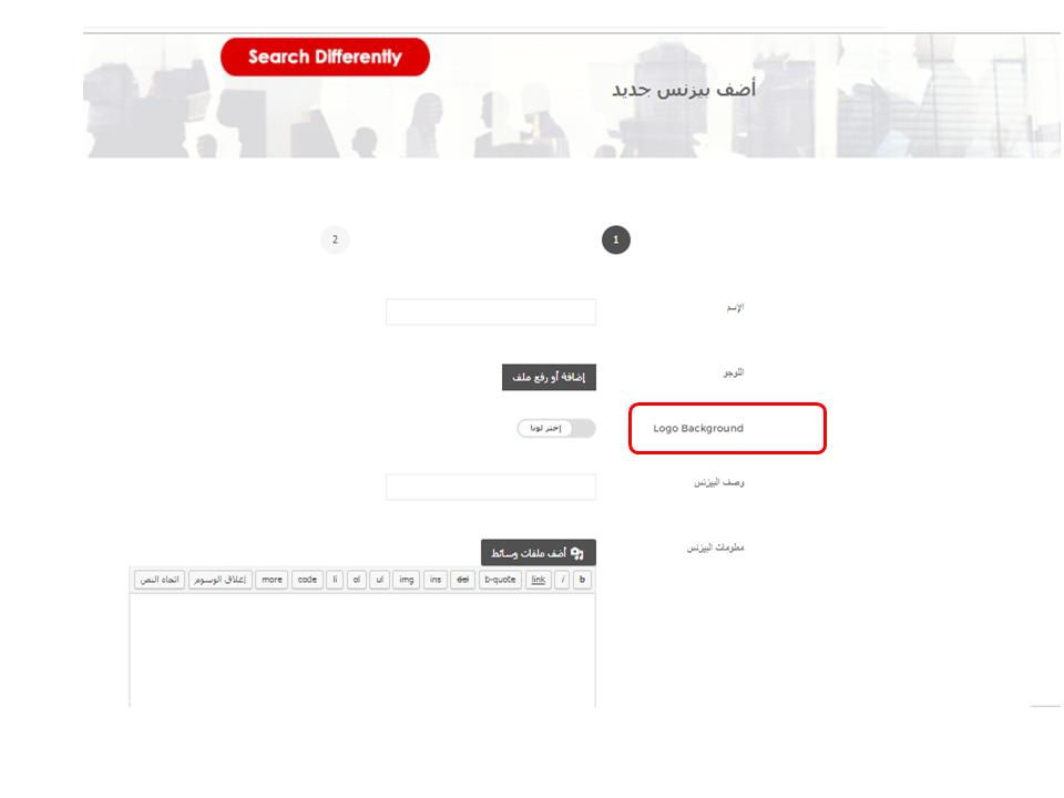 translate_business_logobg.png
