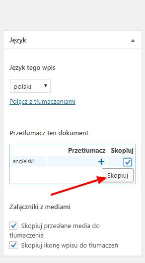 copy_content.png