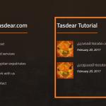 Screenshot_2019-05-30 Offer Request Products موقع تصدير Export مصدر مستورد عرض سلعة طلب سلعة.png