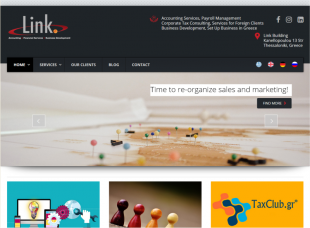 Link – Set Up Business in Greece