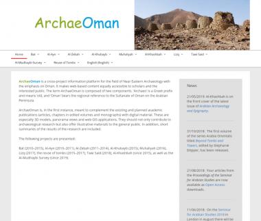 ArchaeOman