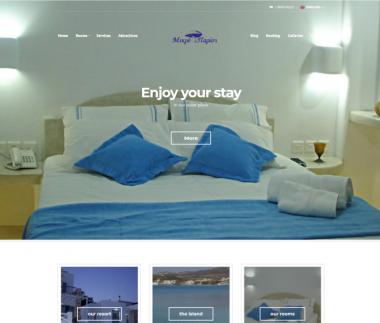 Hotel Mikro Parisi in Kimolos Greece