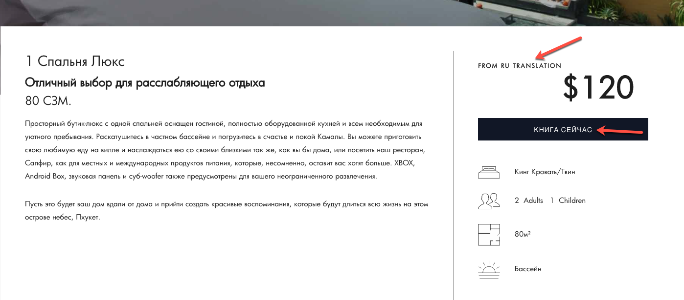 Screenshot 2019-08-12 at 20.20.50.png