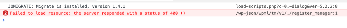 wplm_Console_JSON.png