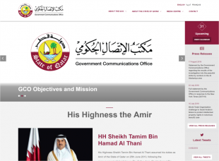 Government Communication Office of Qatar