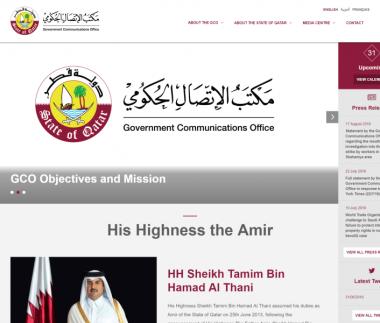 Government Communication Office of Qatar