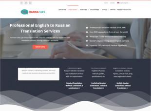 Professional Russian Translator Services – Hanna Sles