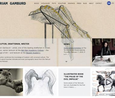 Famous Artist's Website