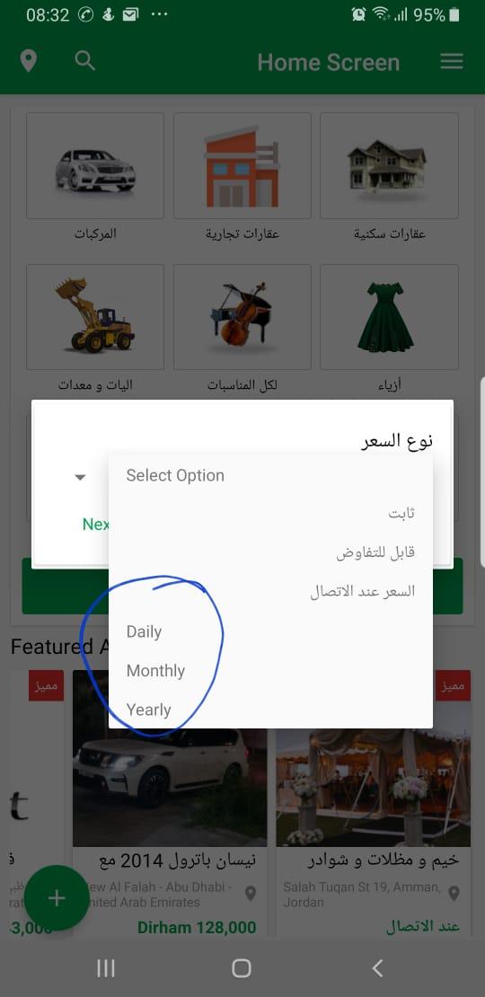 translation price type.jpg