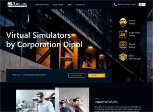 Industrial VR/AR