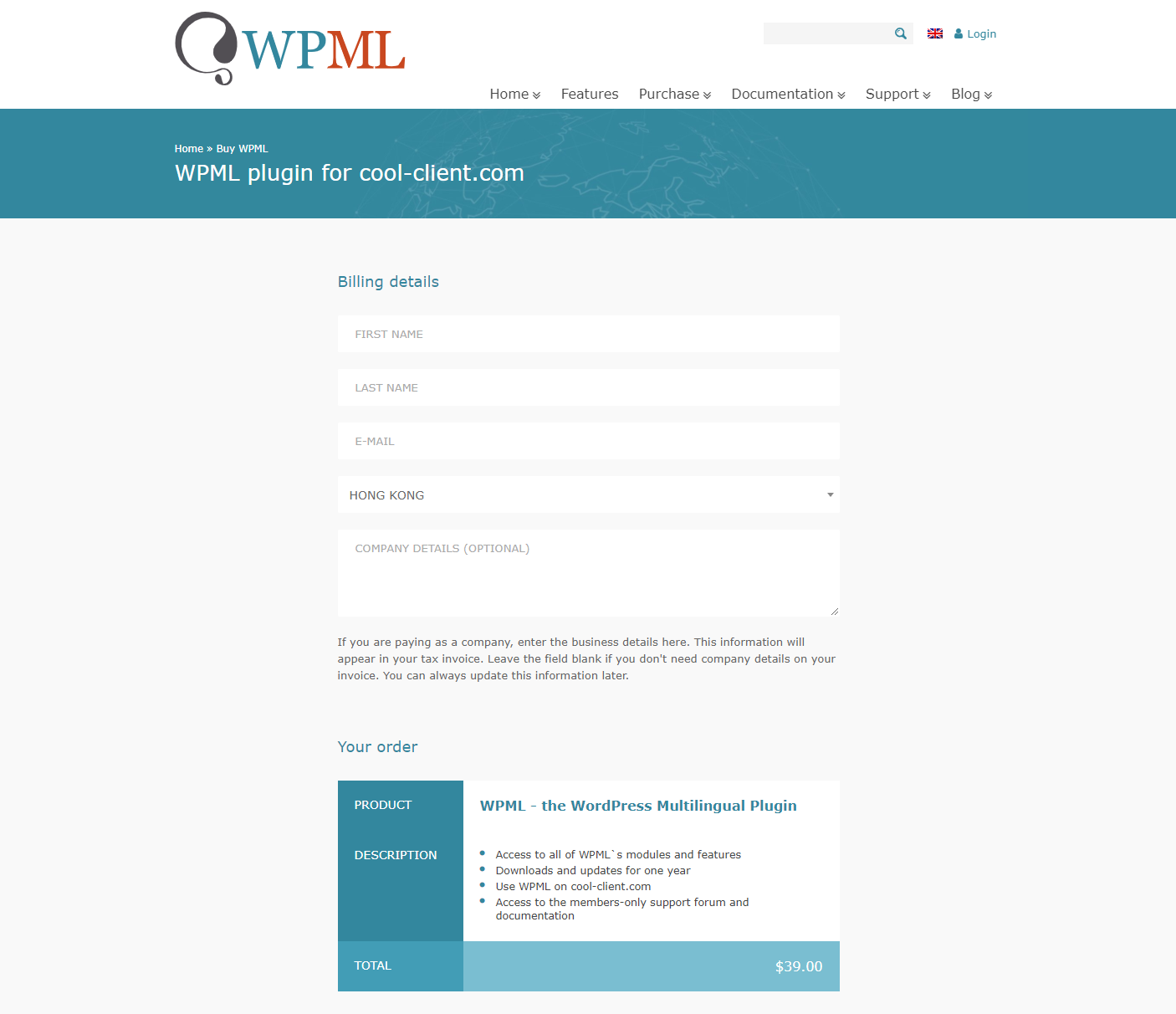 The WPML checkout page