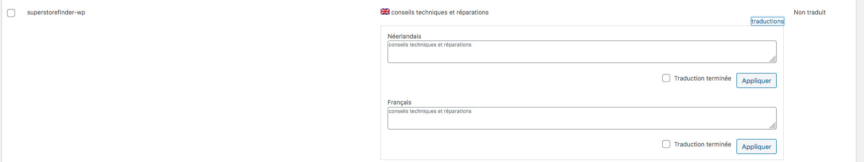 Traduction de chaînes 2‹ WPML test site — WordPress.jpg