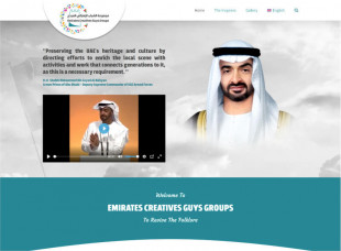 Emirates Creatives