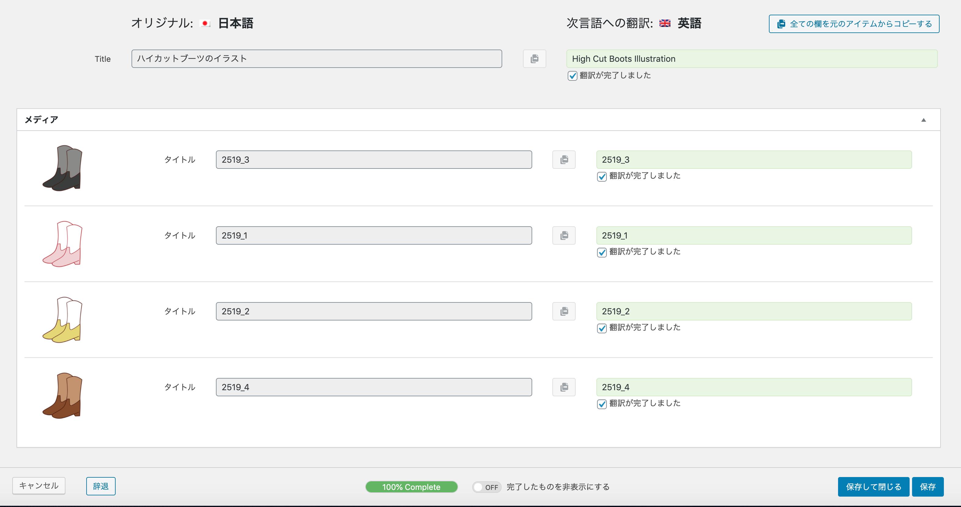 スクリーンショット 2020-04-04 1.52.08.png