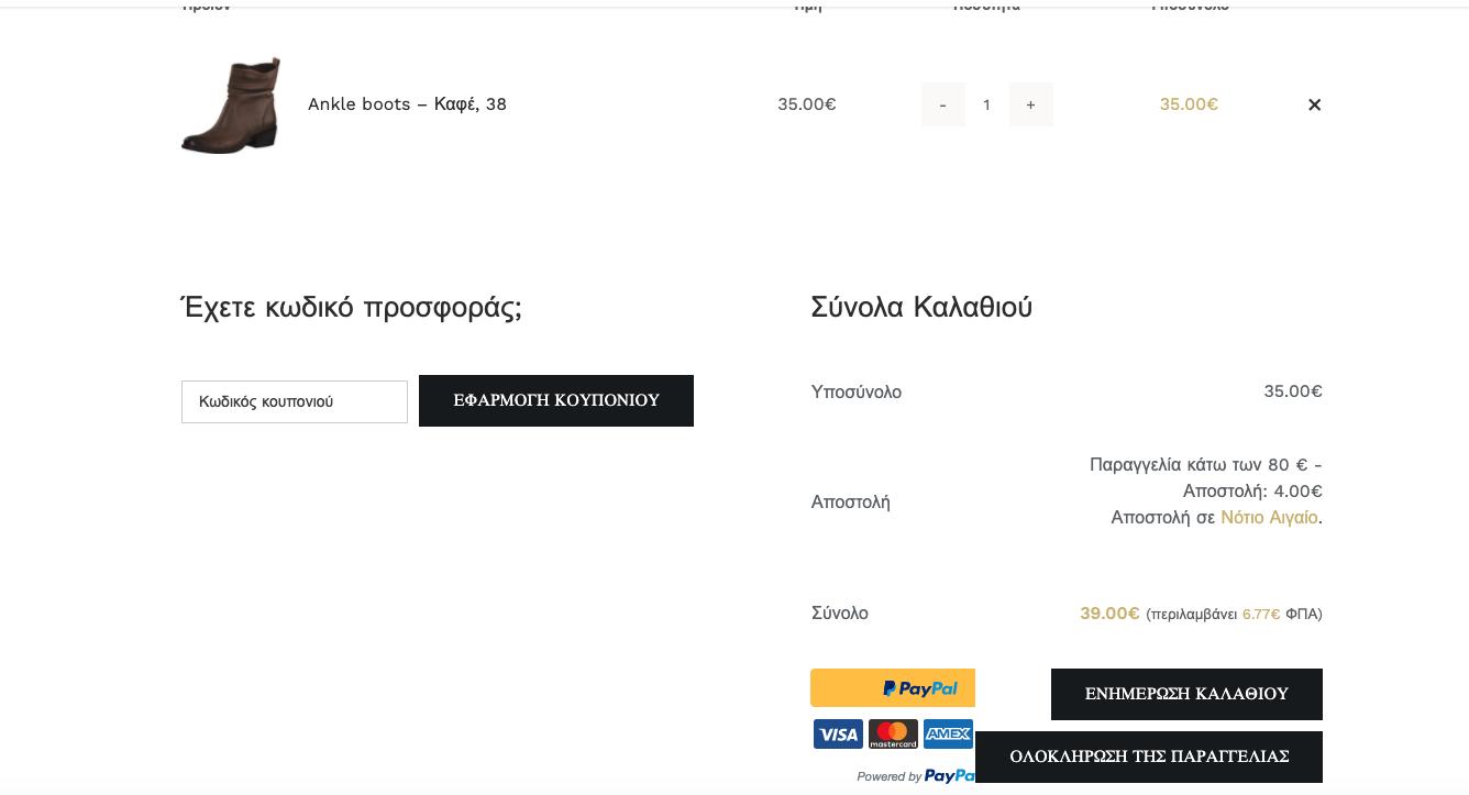 Screenshot 2020-05-07 at 18.39.43.png