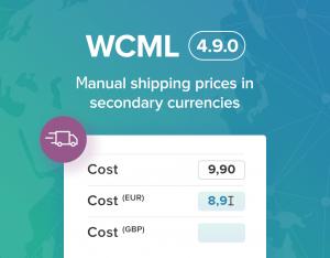 WCML 4.9.0