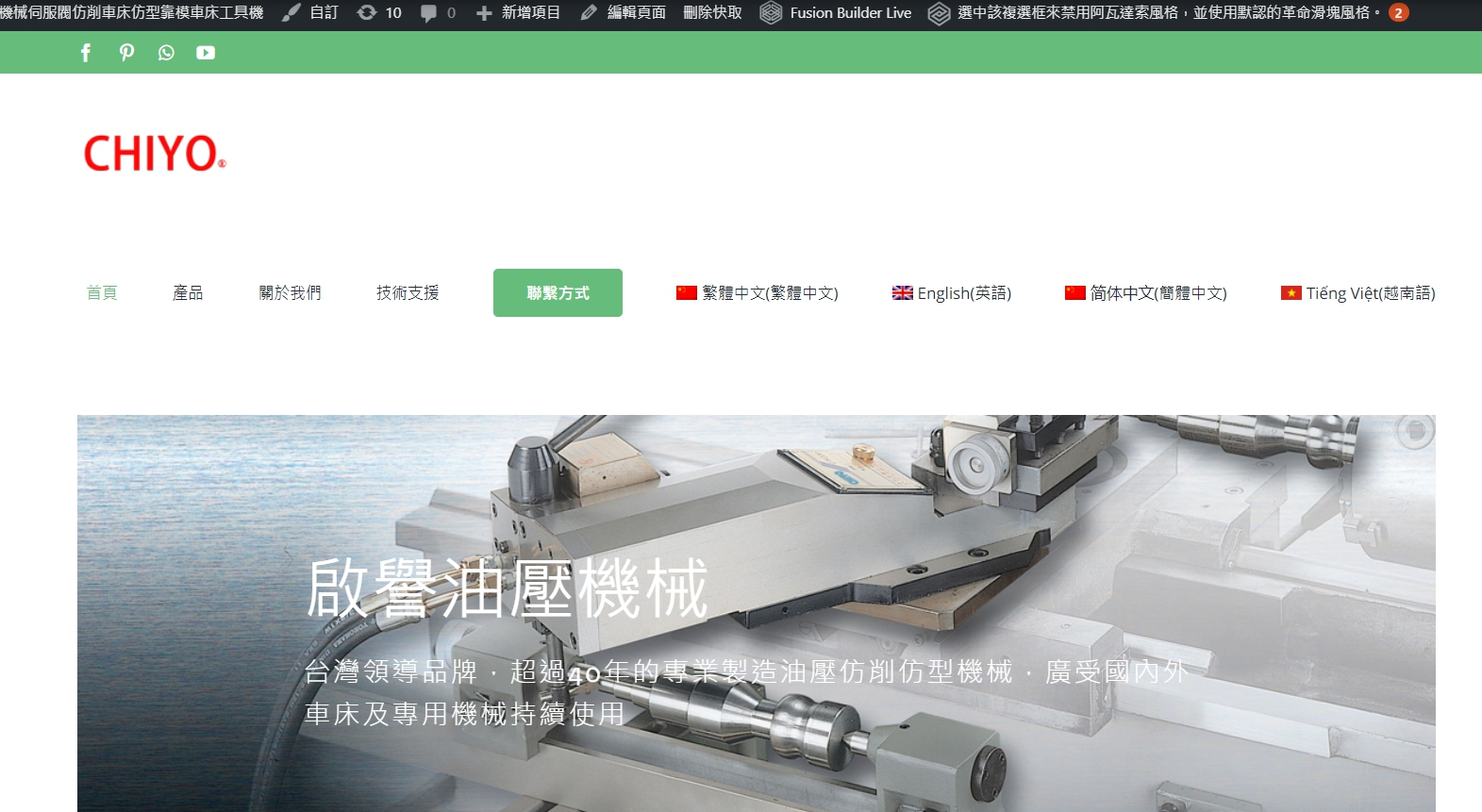 Chinese version _ main language.jpg