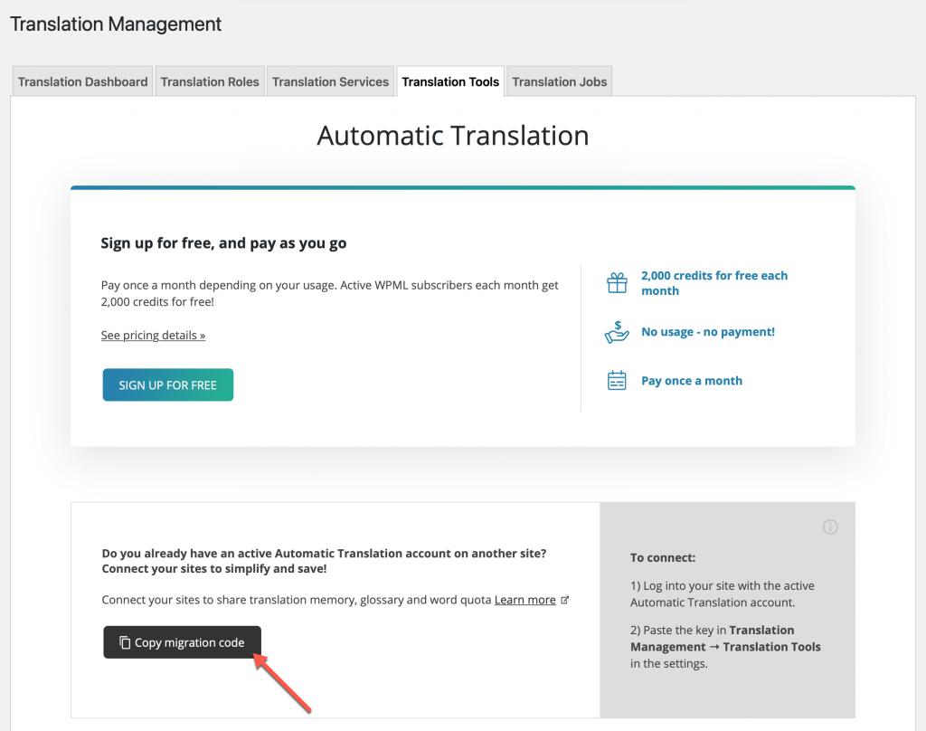 复制迁移代码可分享另一个网站的自动翻译配额