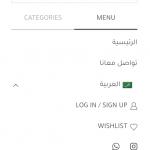 Screenshot 2021-03-31 at 23.28.32.png