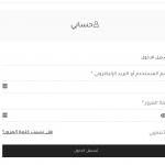 Screenshot 2021-04-04 at 11.45.02.png